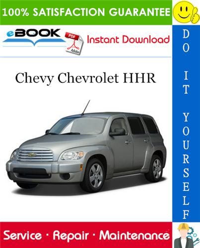 download Chevrolet HHR workshop manual