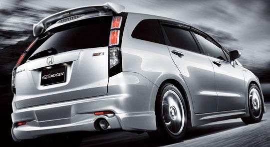 download Honda Stream First Car workshop manual
