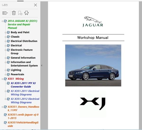 download JAGUAR XJ X351 workshop manual