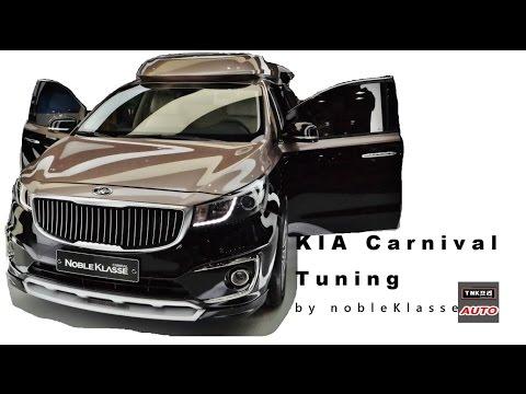 download Kia Carnival Sedona EX workshop manual