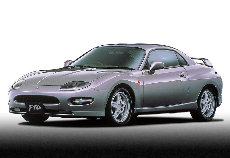 download Mitsubishi FTO    Years 94 95 96 97 98 workshop manual