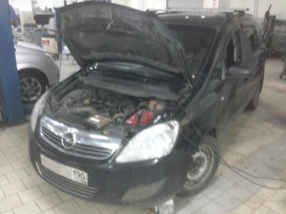 download Vauxhall Zafira MPV workshop manual